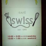 下通り「swiss」でランチ食べれるの知ってた?夜遅くまで開いているので便利かも。