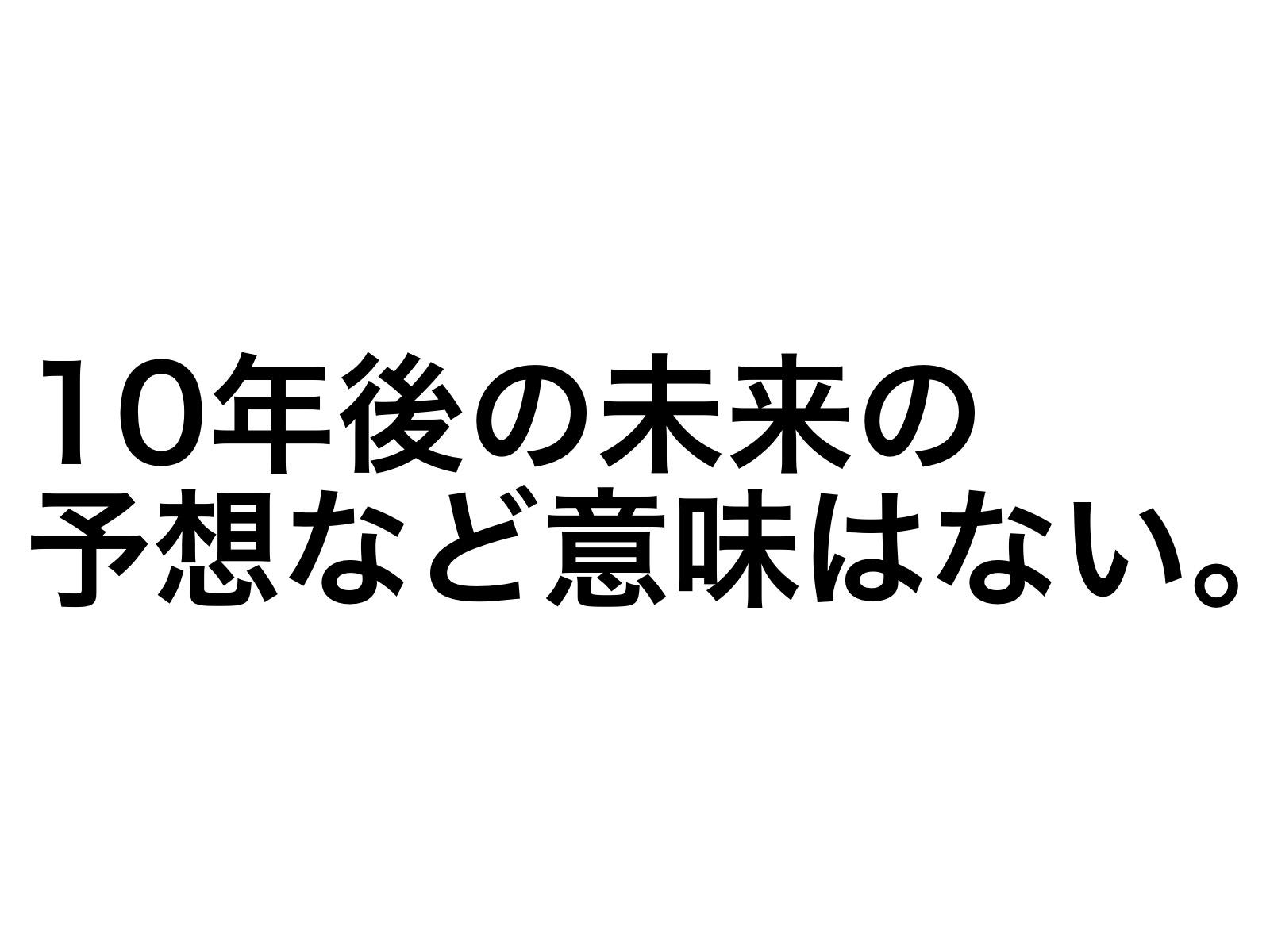 2016 11 01 19 18 12