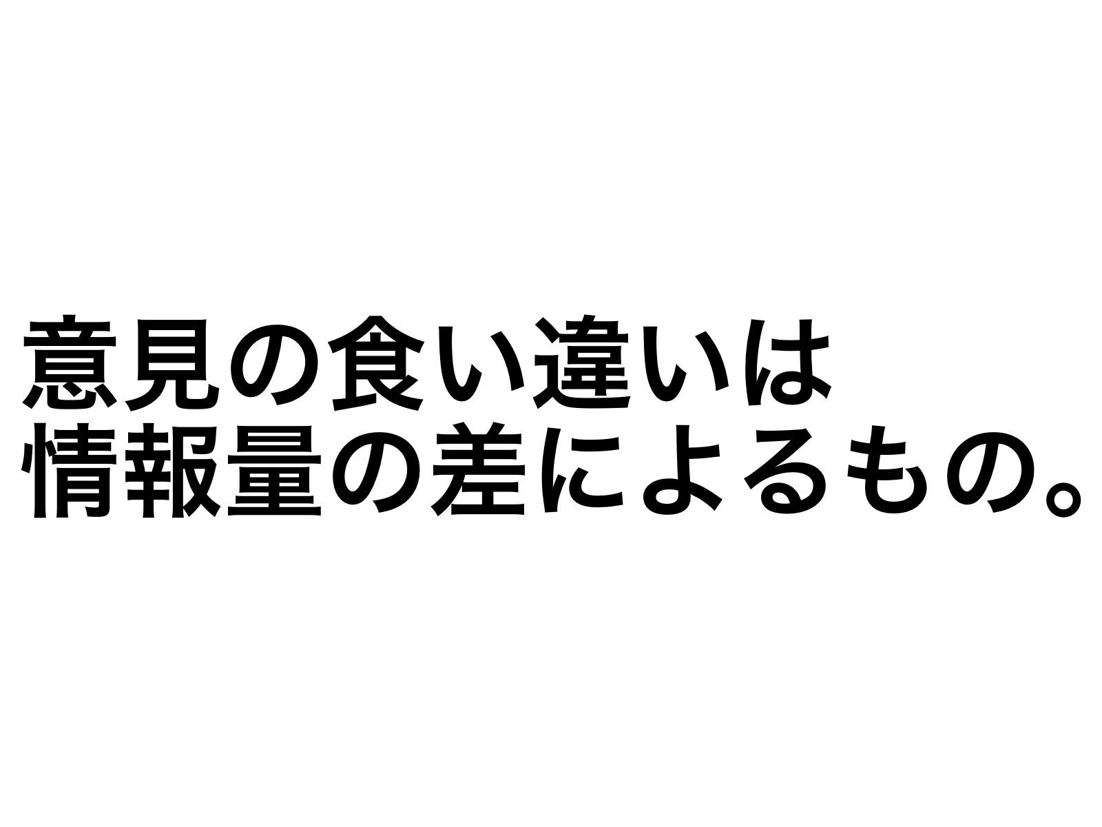2016 11 01 20 46 13