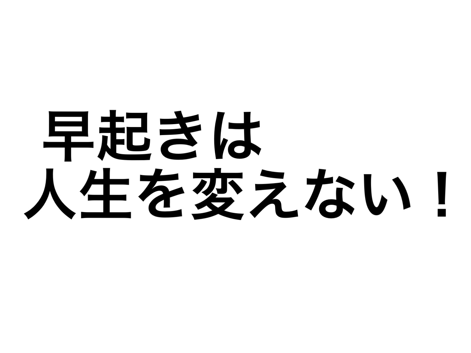 2016 11 03 11 08 16
