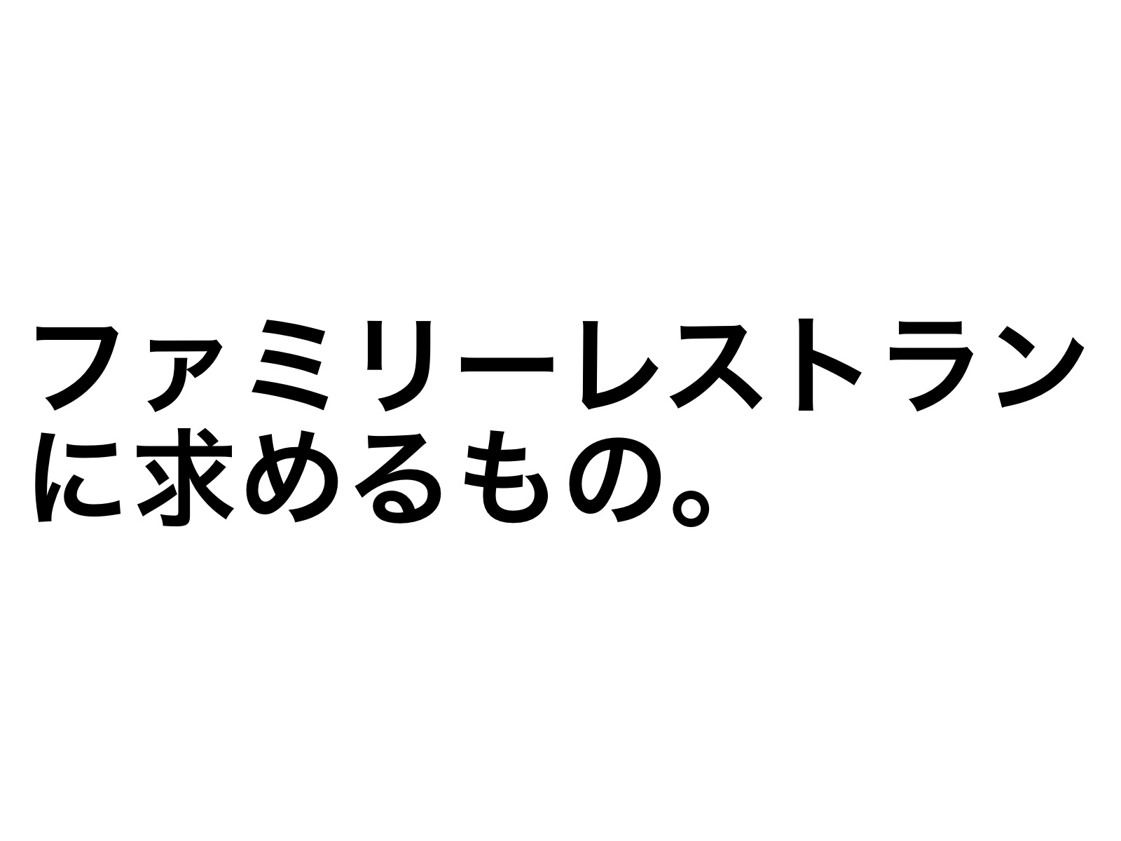 2016 11 09 19 59 35