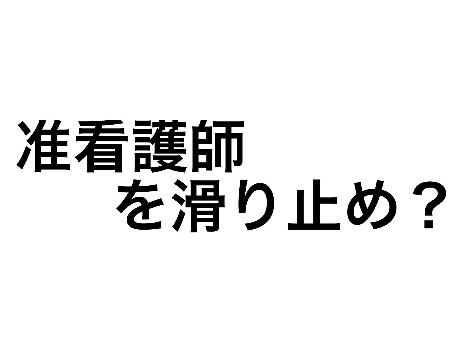 2016 11 14 18 08 03