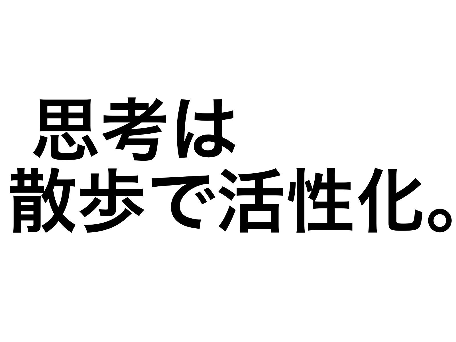 2016 11 23 20 22 55