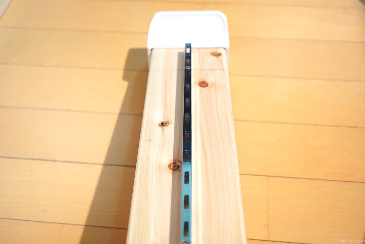 木材に取り付けられたレール