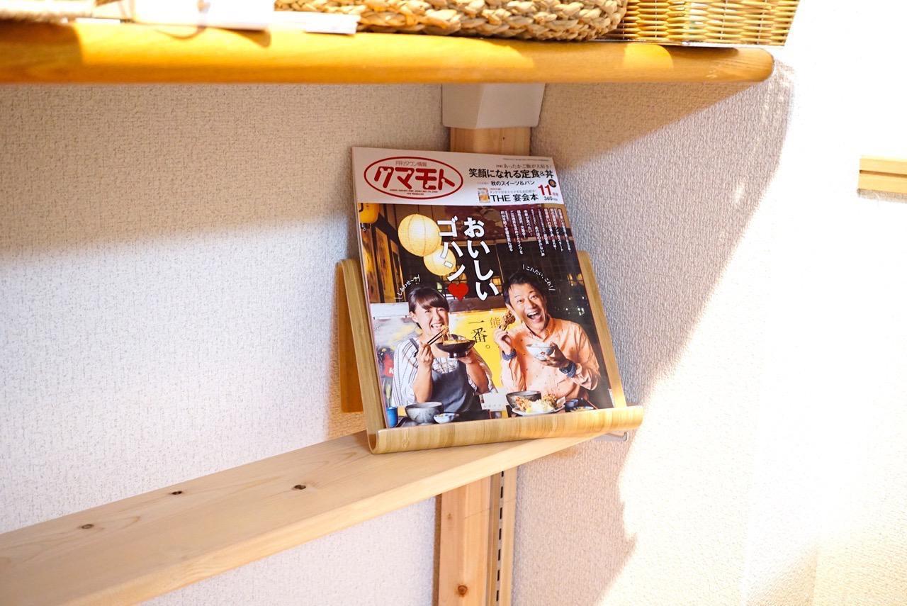 雑誌を置いた棚