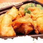 元祖中津からあげ「もり山」唐揚げ屋さんの唐揚げ弁当は非常に質が高い!