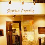 「アンティコカステッロ」特別な日にイタリンアンを気兼ねなく食べれるお店。/熊本/