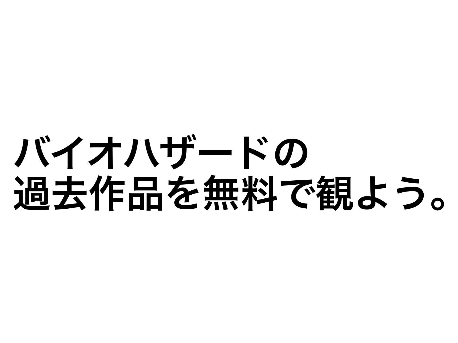 2016 12 23 20 00 45