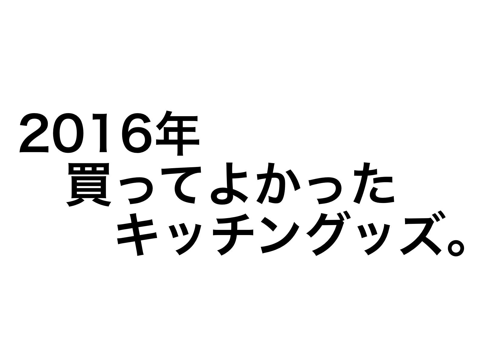 2016 12 31 13 07 41
