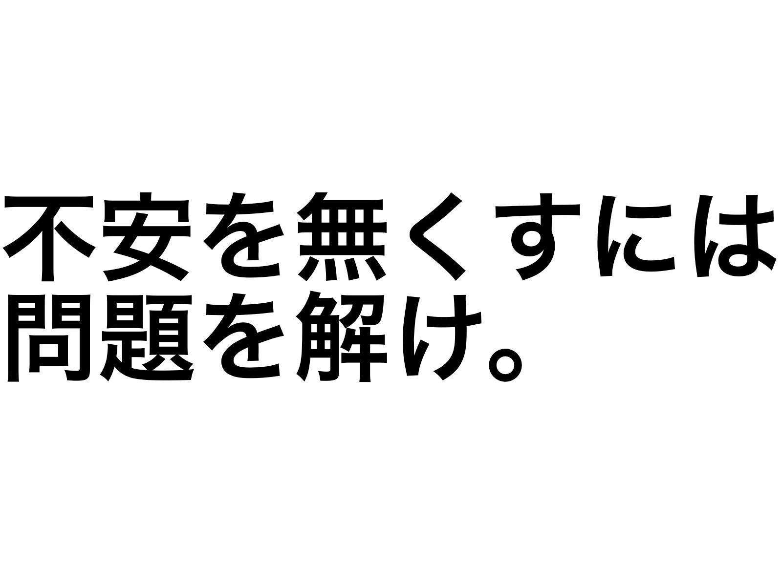 2017 01 03 20 33 30