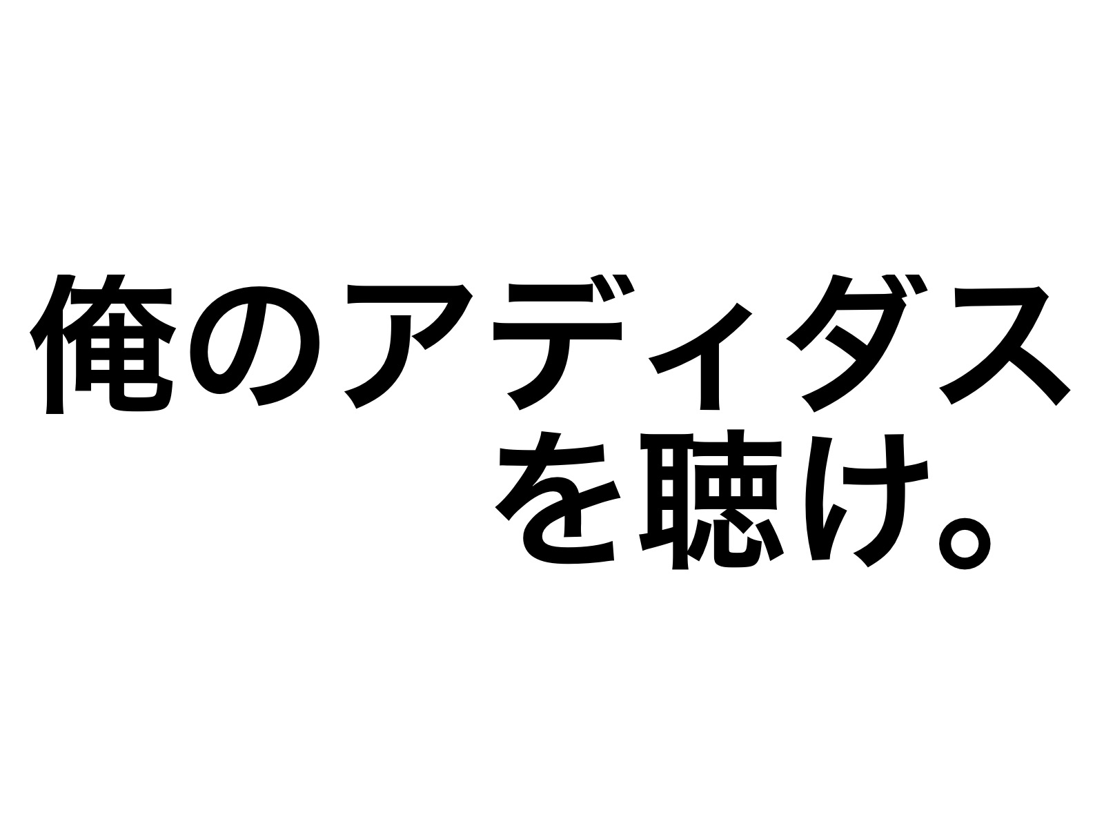 2017 01 31 20 37 4