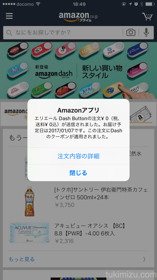 Amazondash8