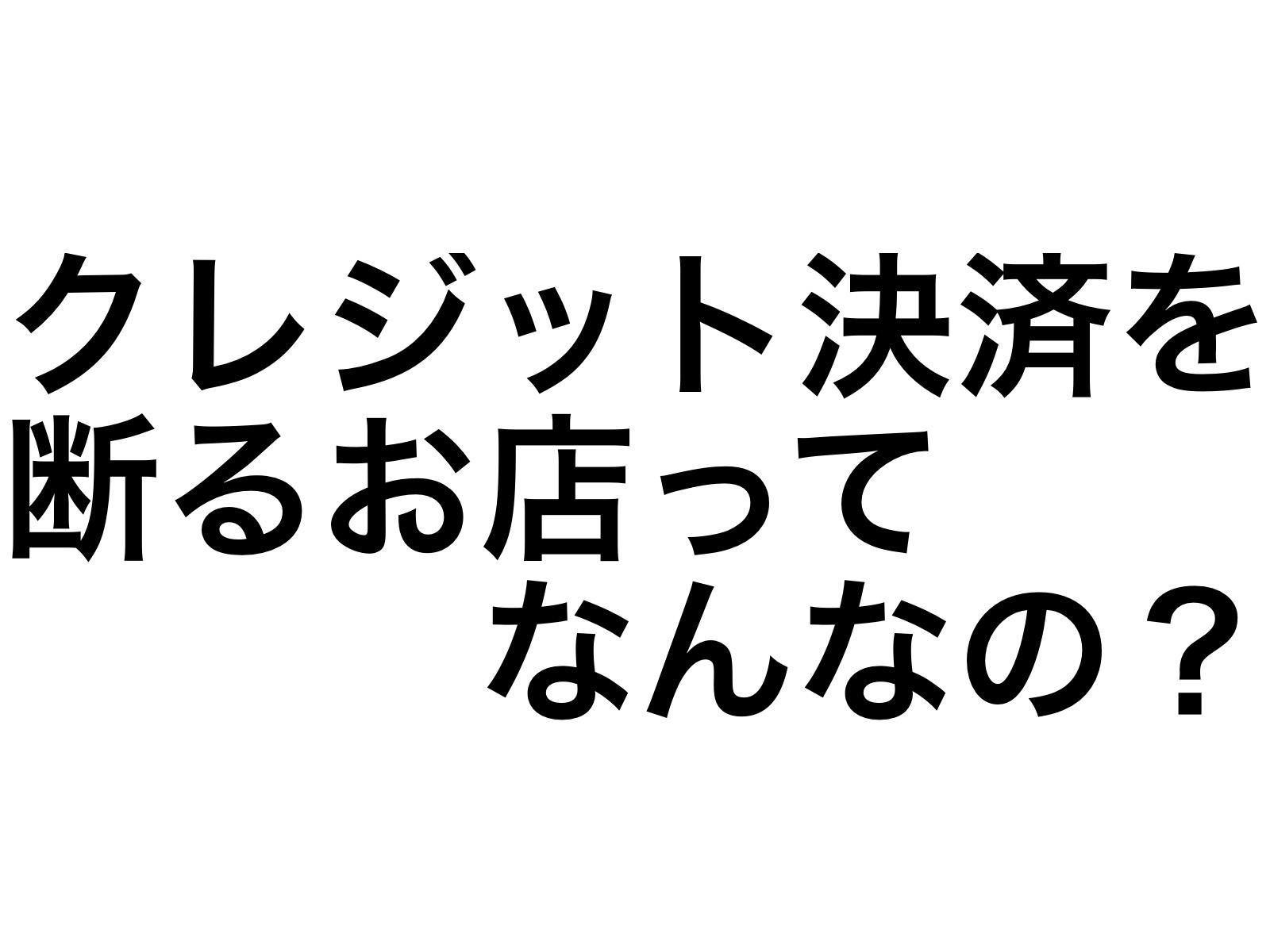 2017 02 04 19 49 24