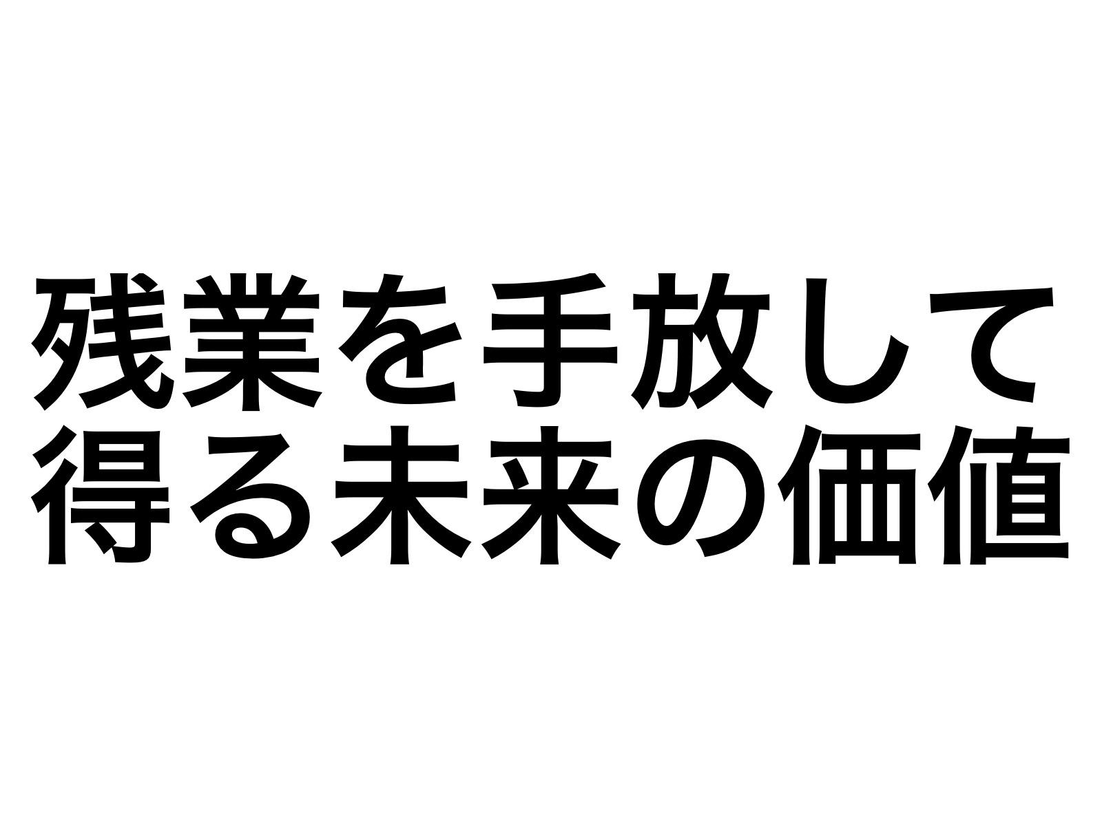 2017 03 02 18 52 21