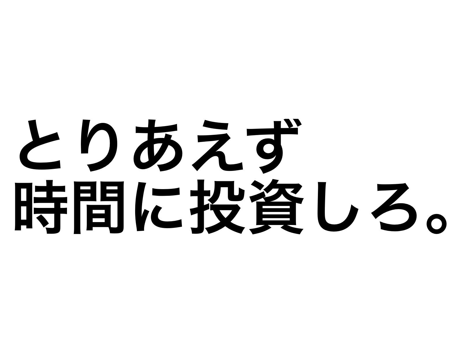 2017 03 30 22 48 20