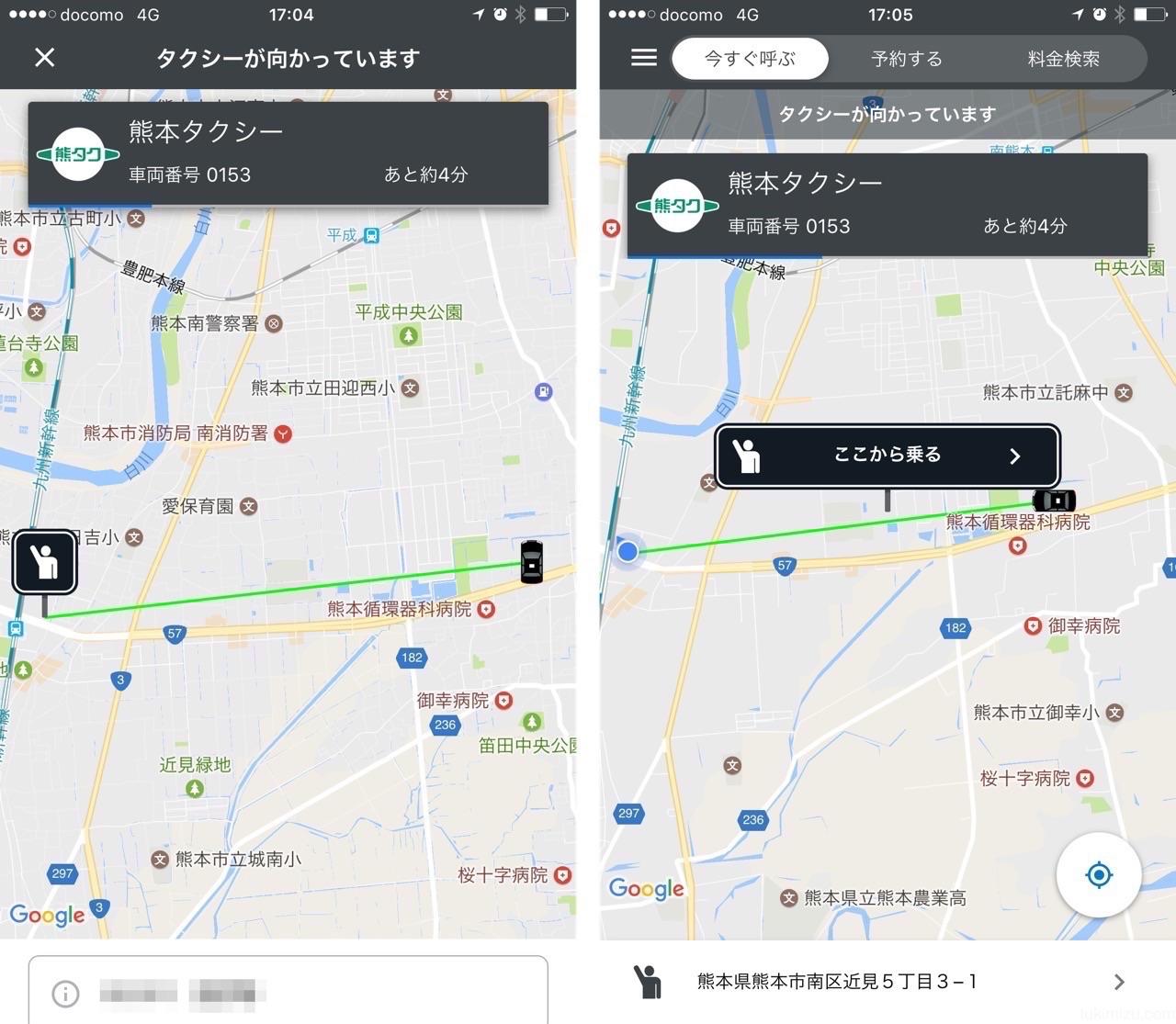 タクシーとの位置関係画面