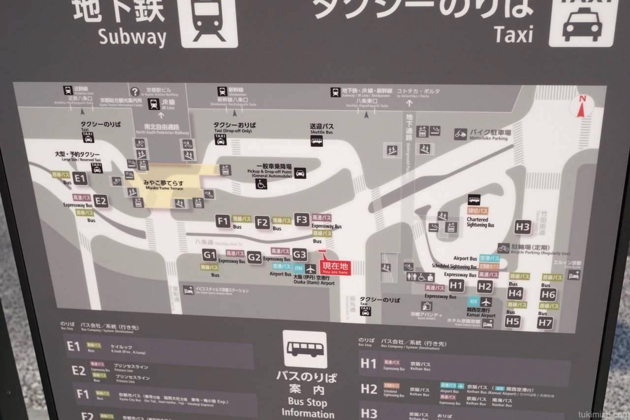 京都駅の案内図