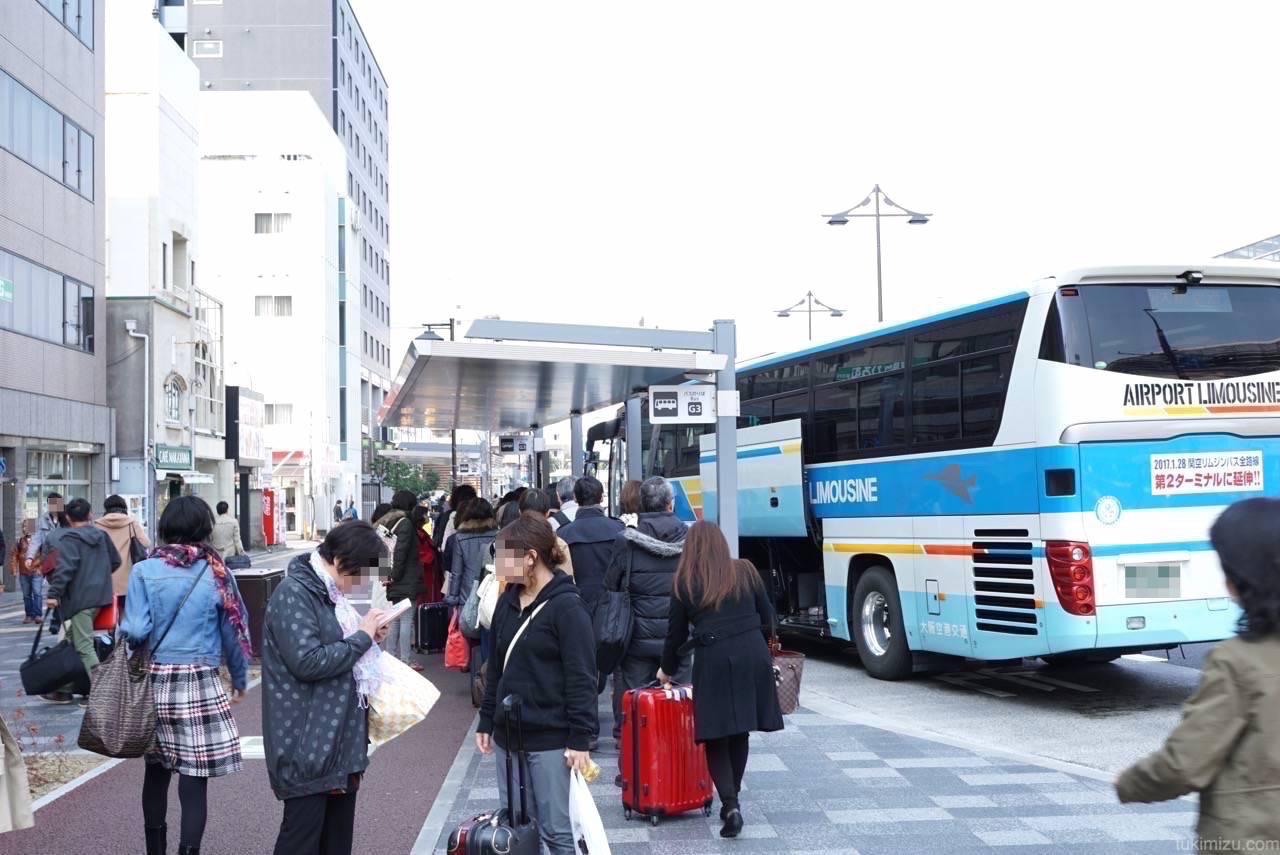 リムジンバスと乗り場の雰囲気