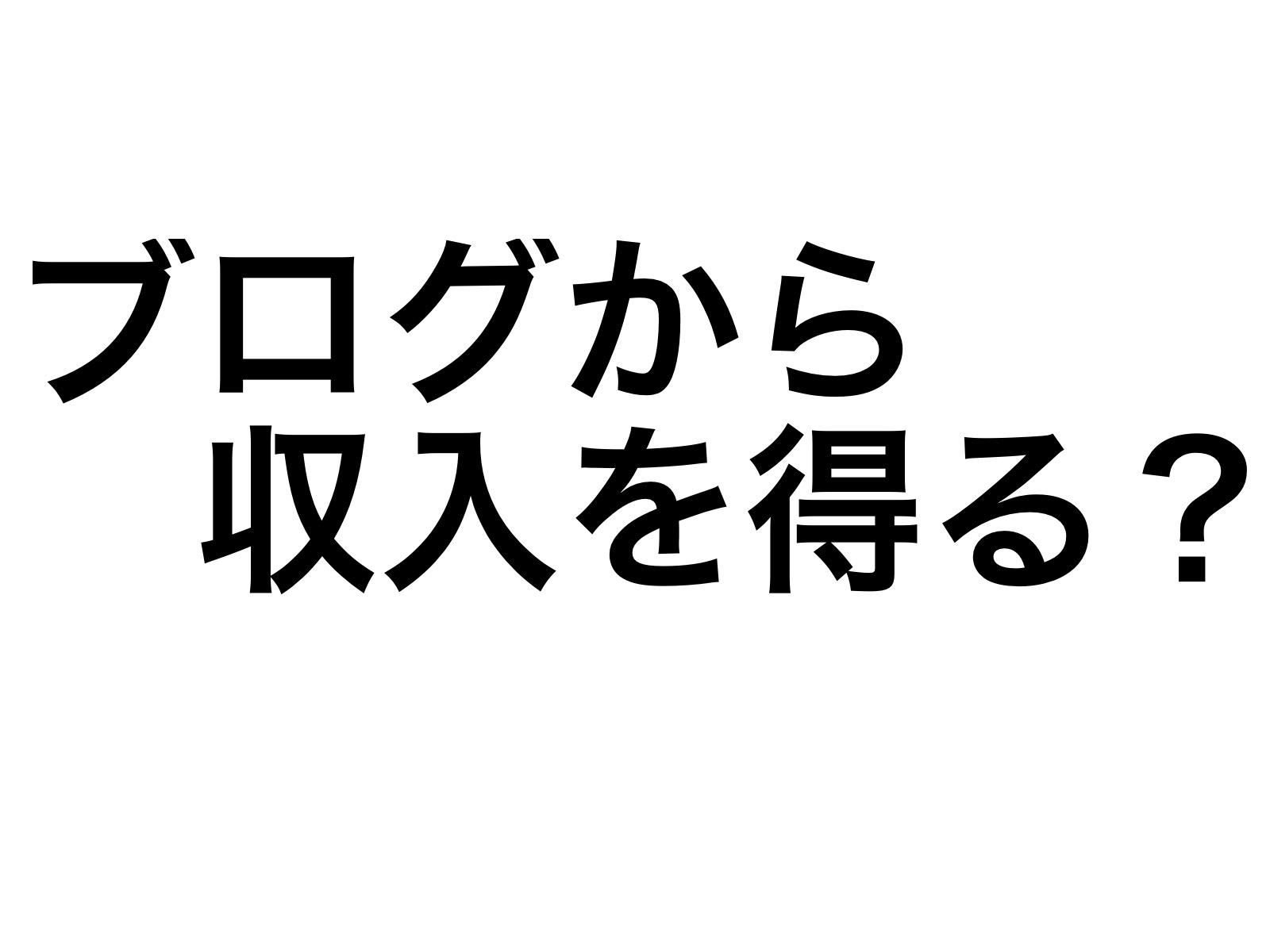 2017 05 04 12 15 21