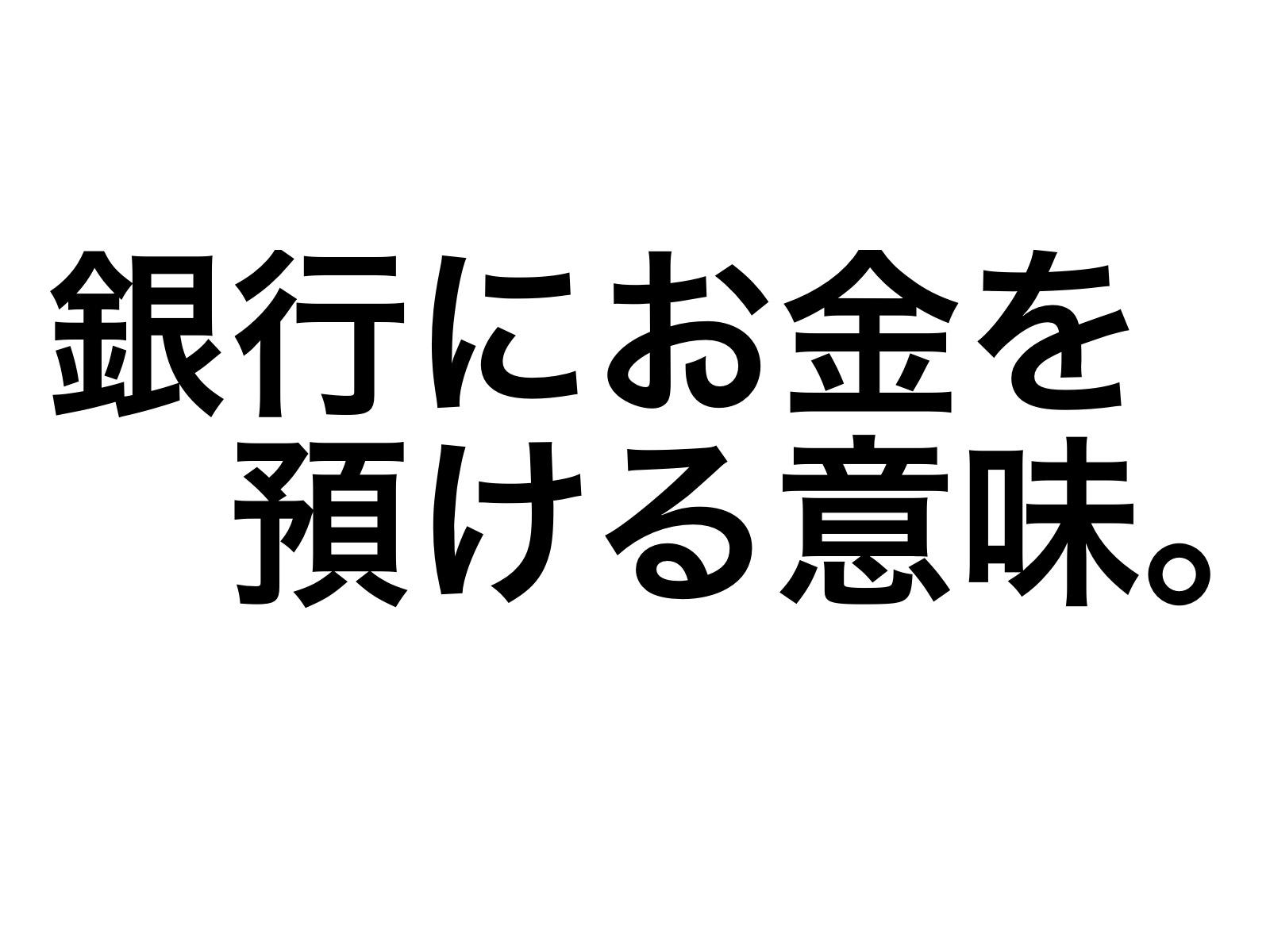 2017 05 16 19 36 39
