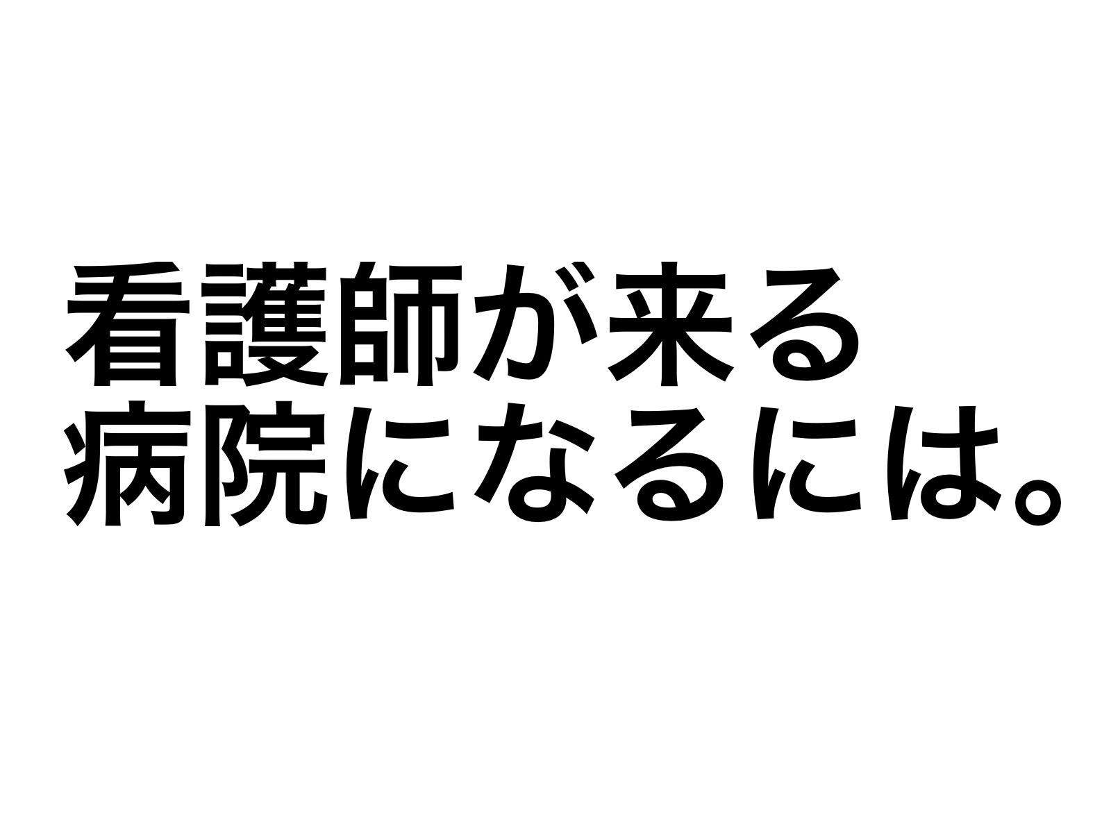 2017 05 19 19 10 26