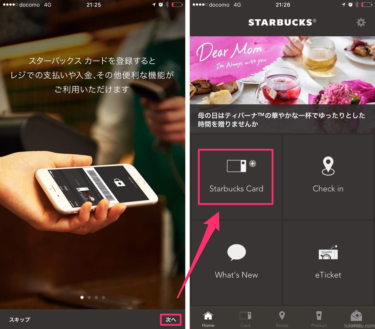 Starbucks app1