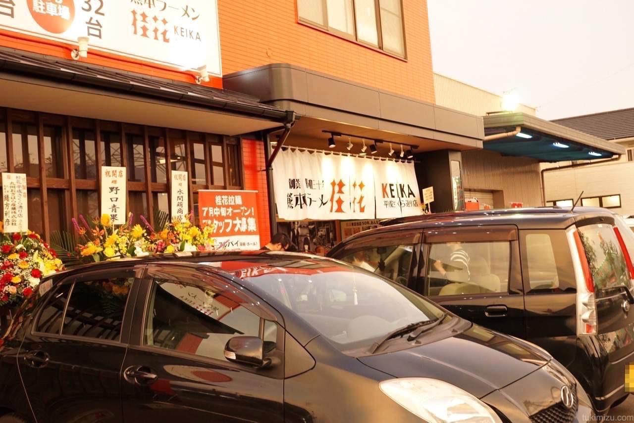 お店の前の駐車場