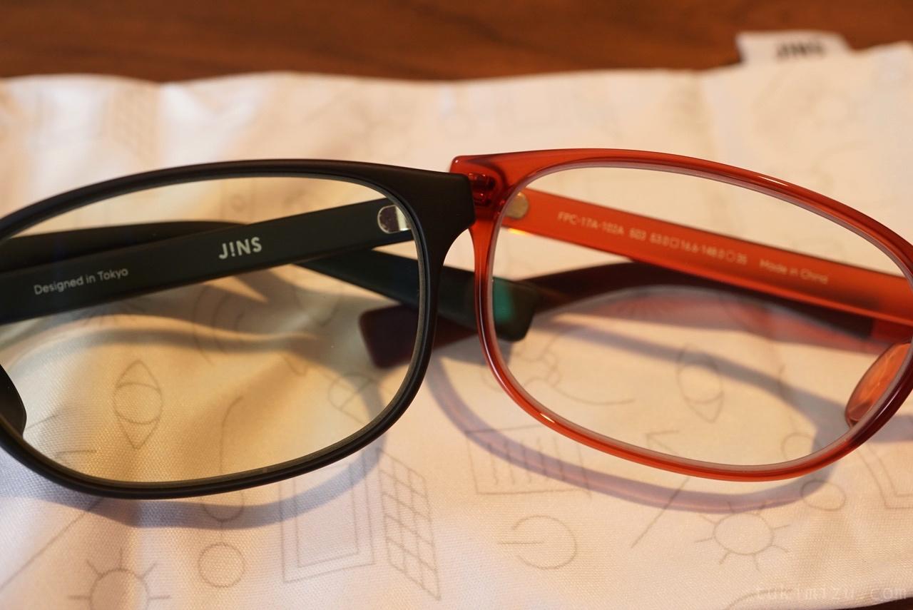 並んだメガネ