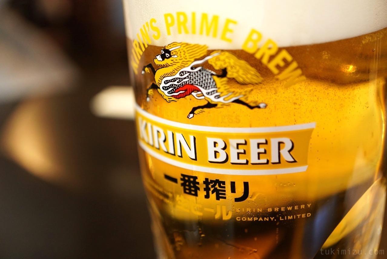 キリン生ビール