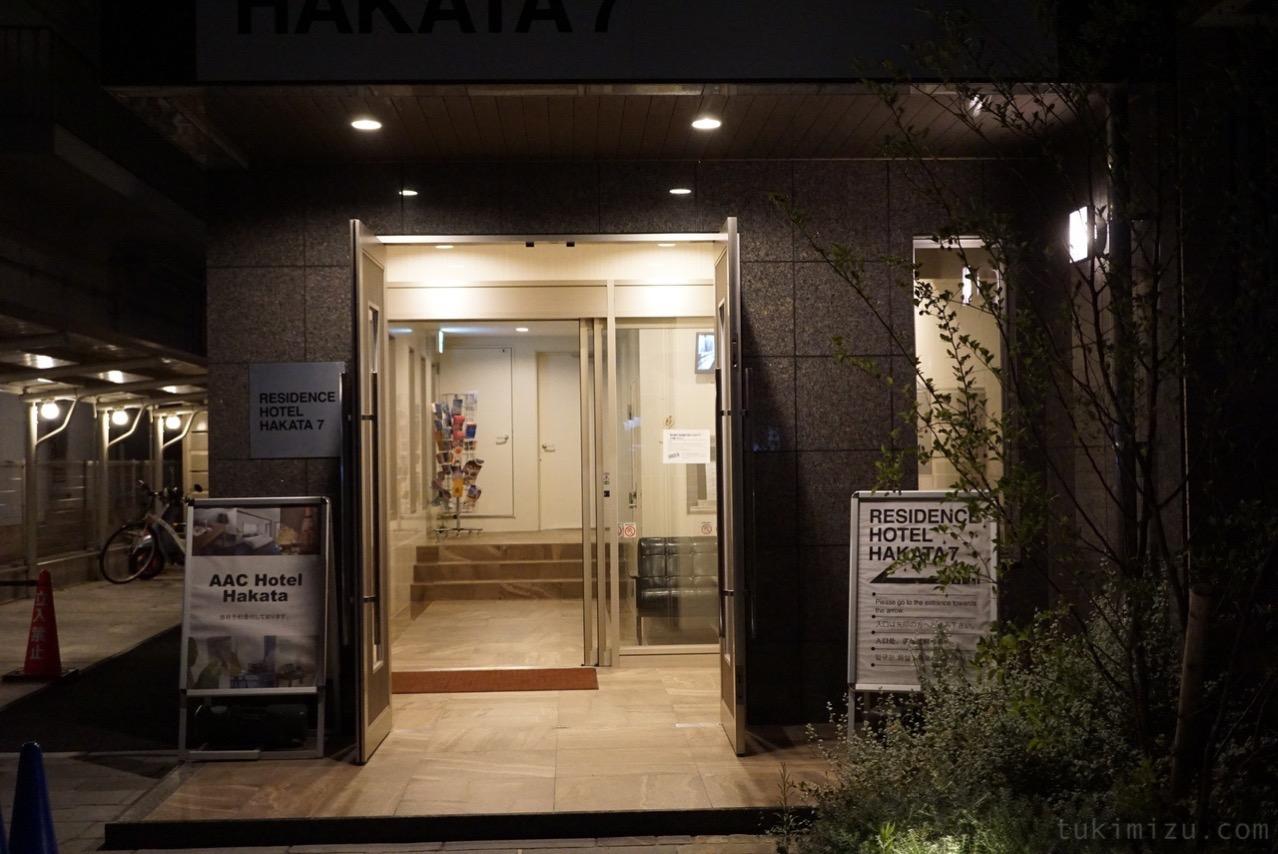 レジデンスホテル博多7の入り口