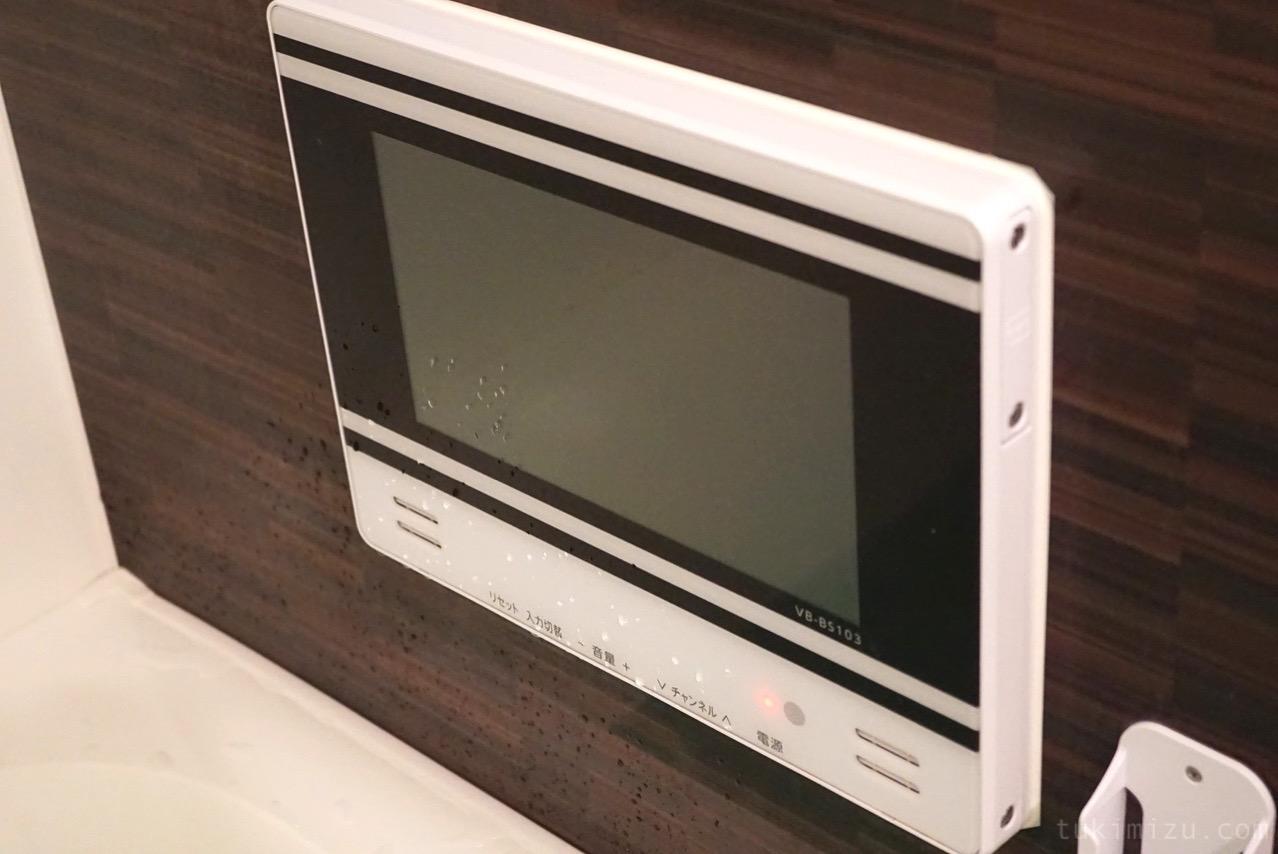 お風呂用テレビ