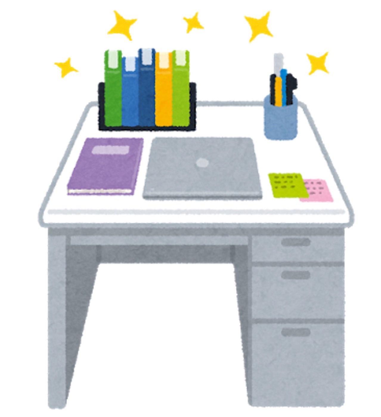 整理された机