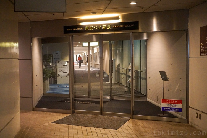 東京ベイ幕張の入り口