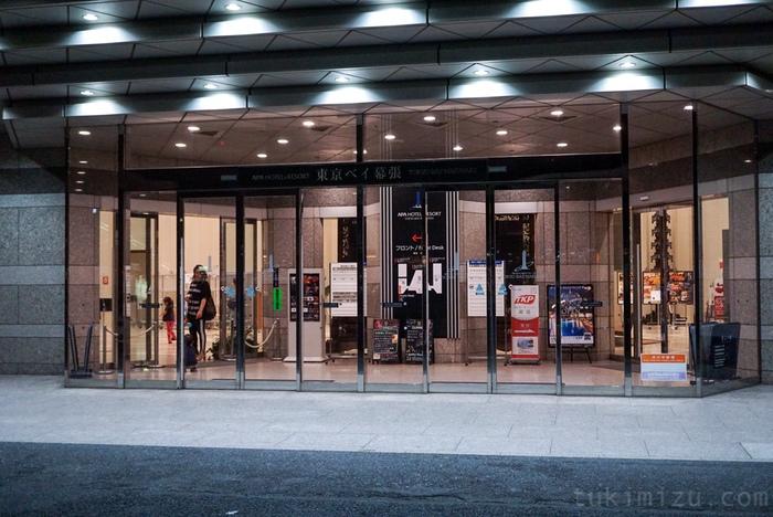 東京ベイ幕張の玄関