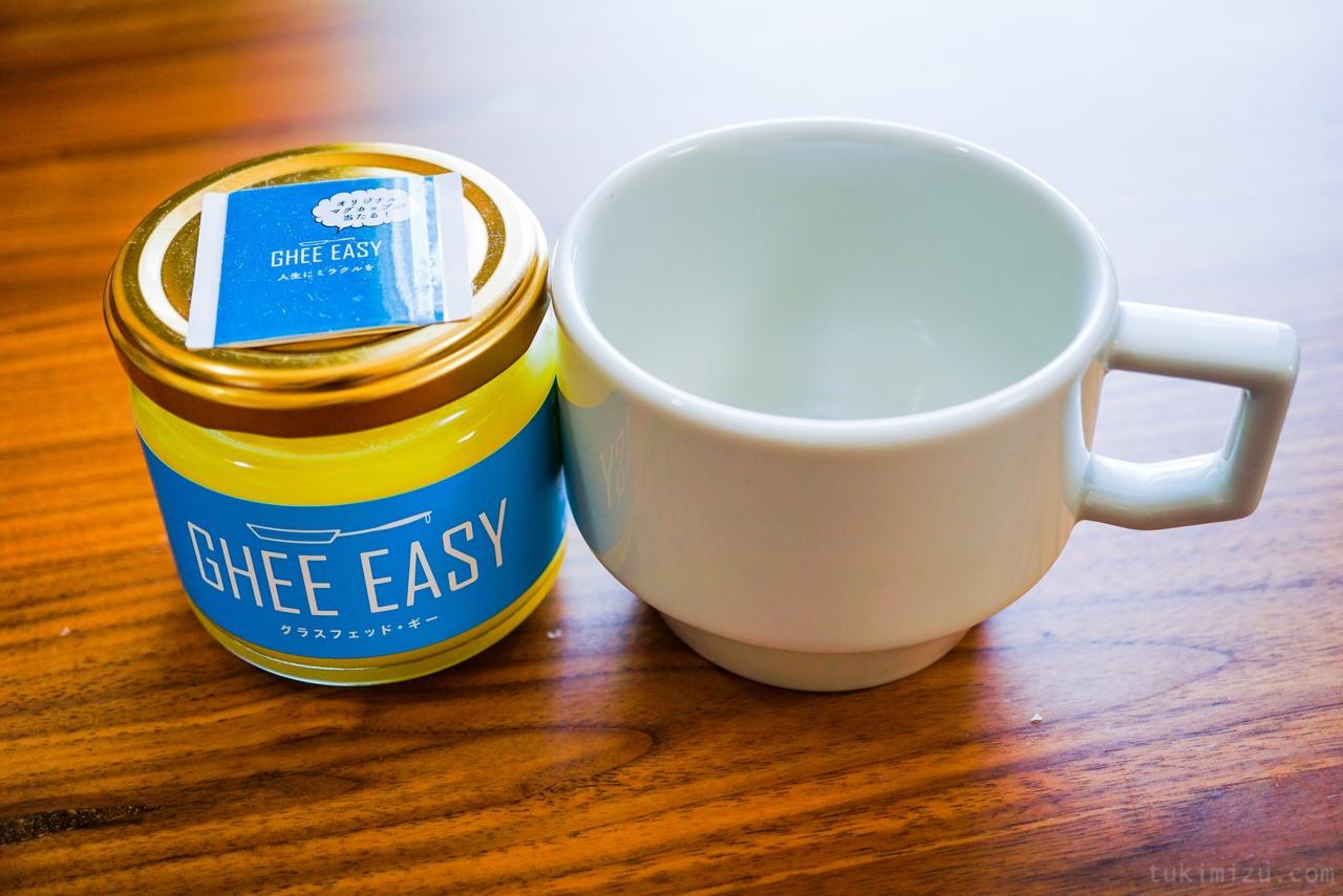バターとコーヒーカップ