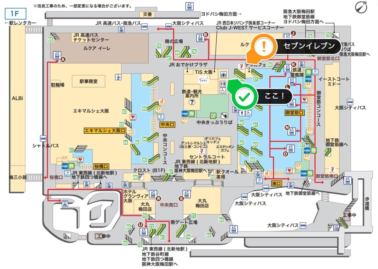 大阪駅マップ