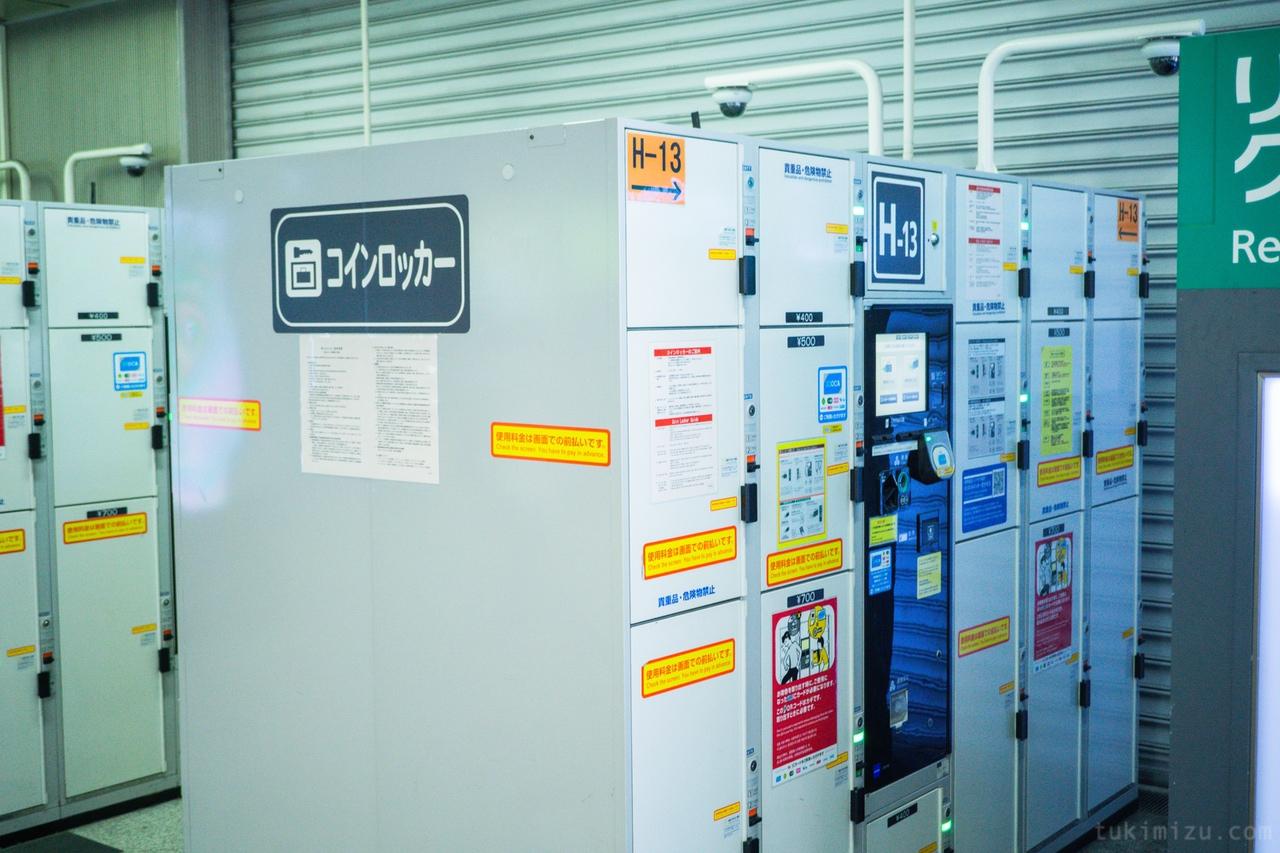 大阪駅のロッカー